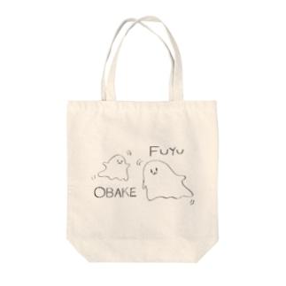浮遊おばけ Tote bags