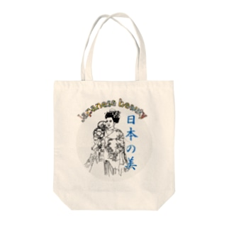 Japanese Beauty_小鼓 Tote bags