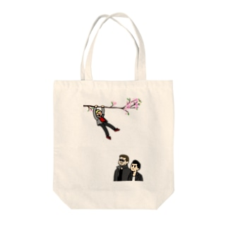 xXx:team Xiang Tote bags