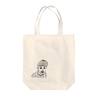 Who is HE Tote bags