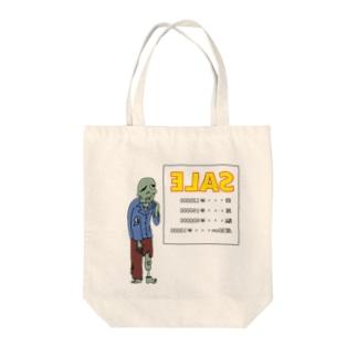 蘇生の可能性 Tote Bag