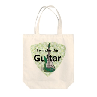 I will play the guitar Tote bags