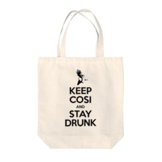Bar Cosi Cosi Tote bags