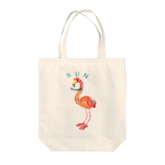 サンフラミンゴ Tote bags
