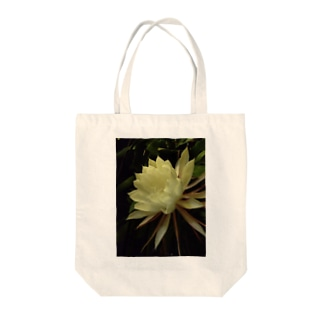 yullecotoryの偶然出くわした月下美人 Tote bags