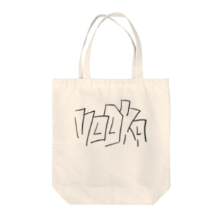 VODKA Tote bags