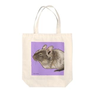 もふもふデグーシリーズ Tote Bag