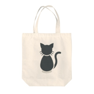 にゃー Tote bags