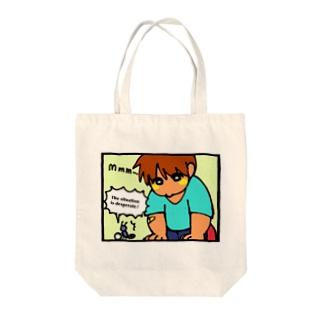 絶対絶命! Tote Bag