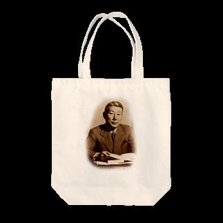 AAAstarsの杉原千畝sugiharachiune_main Tote bags