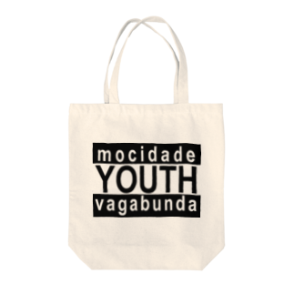 your mvのYOUTH_BK Tote bags