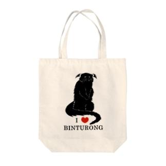 アイ・ラブ・ビントロング Tote bags
