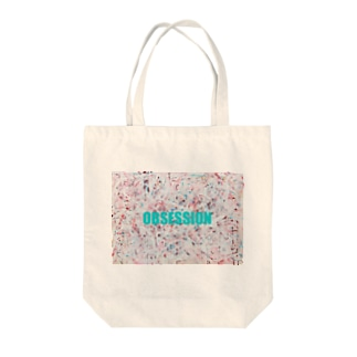 Obsession (for goods) Tote Bag