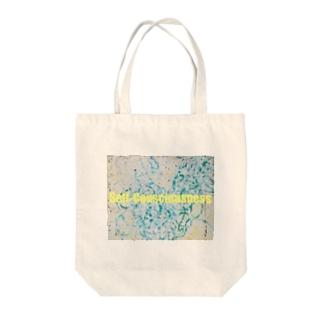 Self Consciousness (for goods) Tote Bag