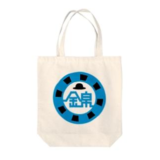 パ紋No.3008 錦 Tote bags