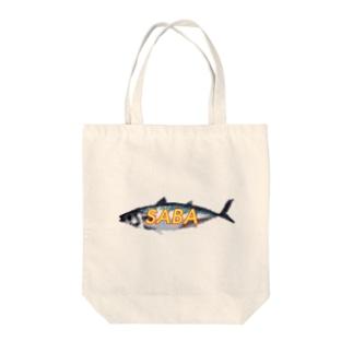 モザイク鯖 Tote bags
