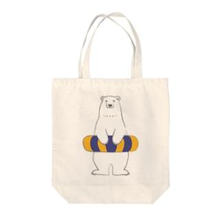 シロクマさん、うきわをつける。 Tote bags