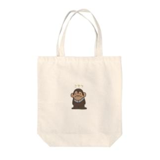 「ごてつ」シリーズ Tote bags