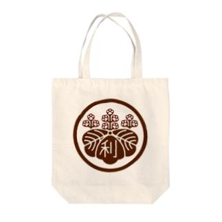 パ紋No.3011 利 Tote bags