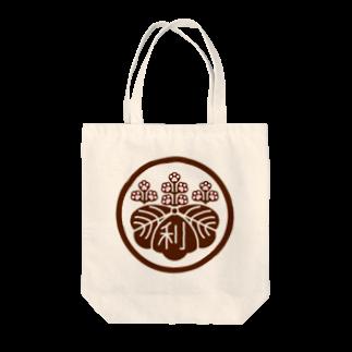 原田専門家のパ紋No.3011 利 Tote bags