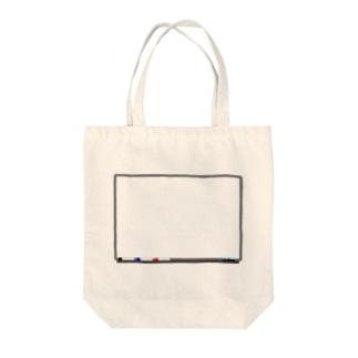 ホワイトボード Tote bags