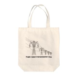 送電線ロボット Tote bags
