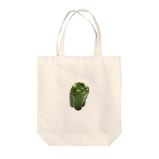 ピーマン Tote bags
