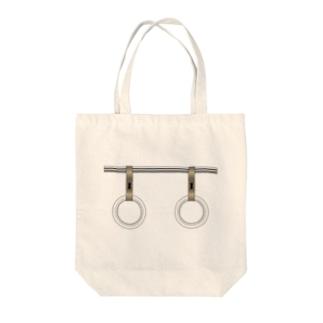 つり革 Tote bags