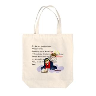 「みな☆の」の受胎告知 Tote bags