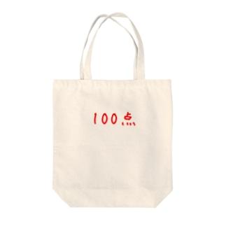 100点シリーズ Tote bags