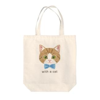 ねこちゃん(キジ白)totebag Tote Bag