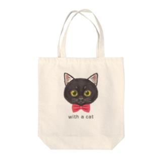 ねこちゃん(クロ)totebag Tote Bag