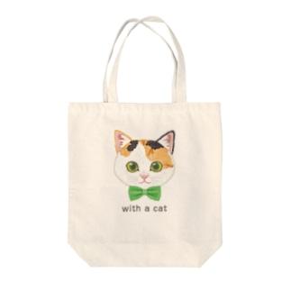 ねこちゃん(ミケ)totebag Tote Bag