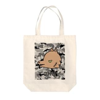 オオカミ(迷彩黒) Tote Bag