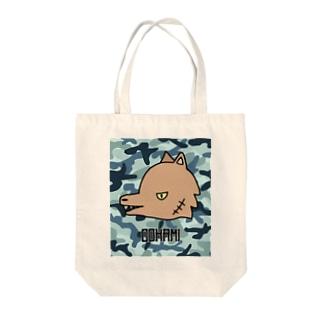 オオカミ迷彩青 Tote Bag