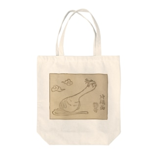 片福面鸚哥 Tote bags