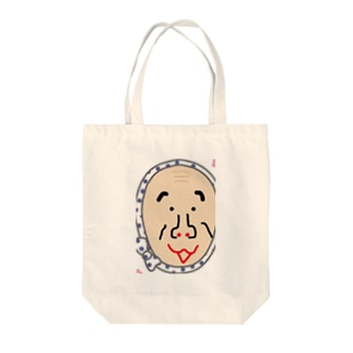 変わり者 Tote bags