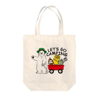 キャンプに行くシロクマさん Tote Bag