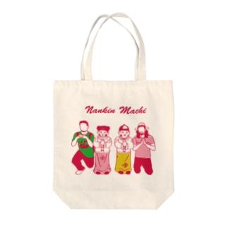 Kobe no Omoide (南京町) Tote bags