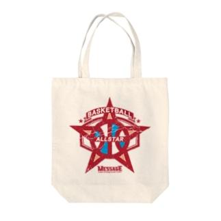 BASKET ALLSTAR Tote bags
