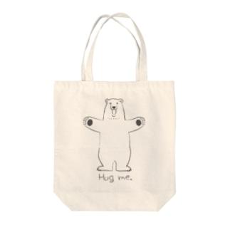 シロクマさん、ハグを求める。 Tote bags