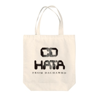 CD HATA (Black) Tote bags