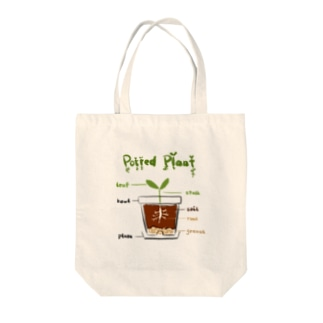 Potted Plant ばっぐ Tote bags