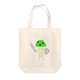きのこ戦士 Tote bags
