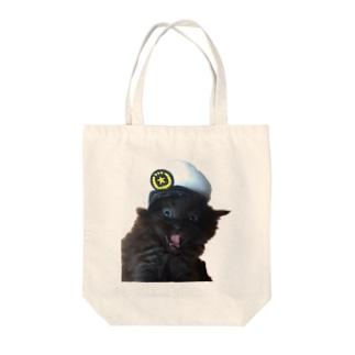 猫のお巡りさん第2弾 Tote bags