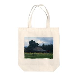 古民家ガーデン紋蔵(夏) Tote bags