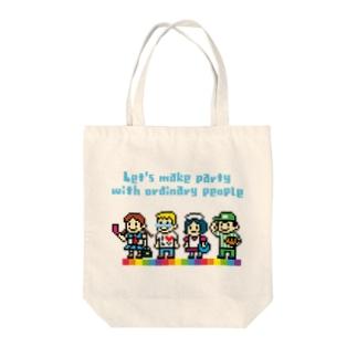 一般人RPG Tote bags