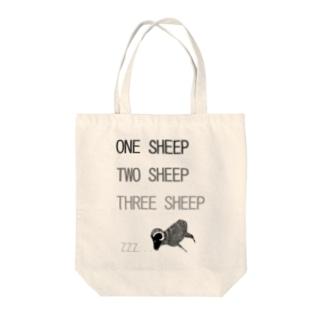 ユーモアデザイン「羊がひつじが一匹」 Tote bags