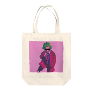 あの子になりたい Tote bags