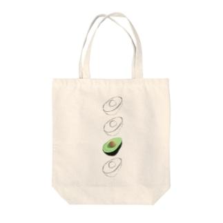 アボカボ Tote bags